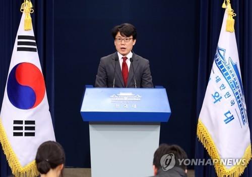 3月19日,青瓦台政务企划秘书陈声准在记者会上发言。(韩联社)