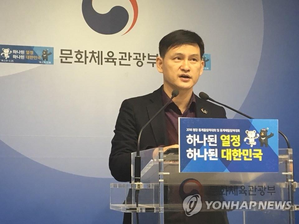 资料图片:韩国文化体育观光部发言人黄星云(韩联社)