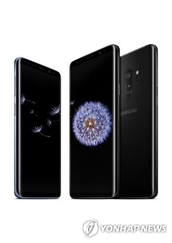 Galaxy S9(韩联社)