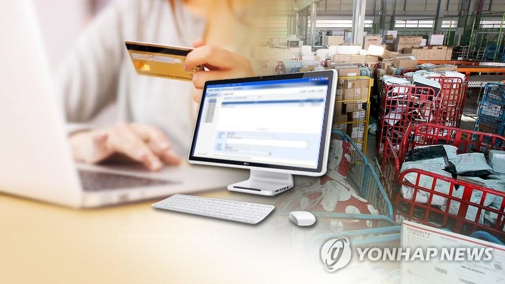 调查:韩国人2017年海淘规模逾20亿美元创新高 - 1