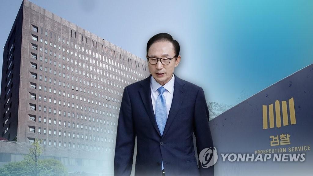 韩前总统李明博是否被批捕或22日晚见分晓 - 1