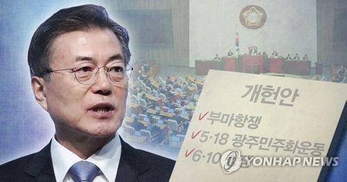 调查:近六成韩国人赞成总统修宪案 - 1