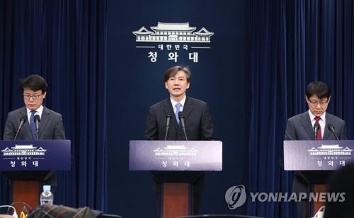 3月22日,在青瓦台春秋馆,韩国总统府青瓦台民政首席秘书曹国(中)举行记者会公布修宪案。(韩联社)
