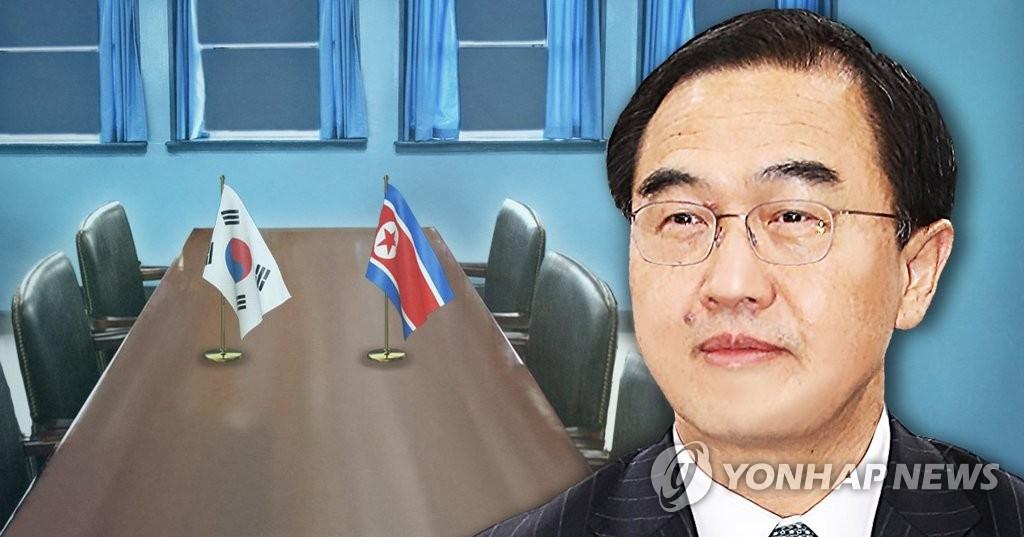 详讯:韩国正式向朝提议29日举行高级别会谈 - 1