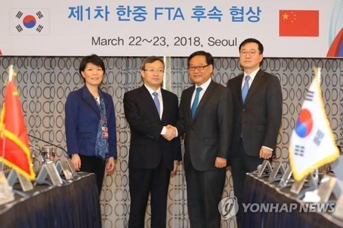 韩中FTA服务投资首轮后续谈判启动