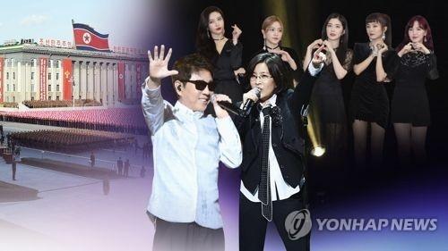 韩国艺术团将赴朝演出。(韩联社)