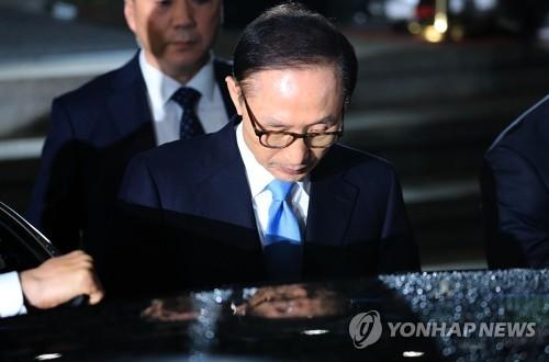 资料图片:韩国前总统李明博(韩联社)