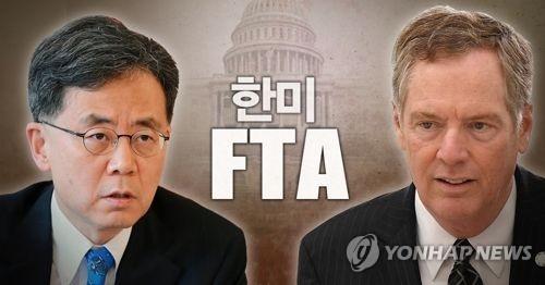 韩国暂获美钢铝关税豁免 - 2