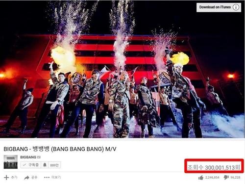 《BANG BANG BANG》MV的YouTube截图(韩联社/YG娱乐提供)