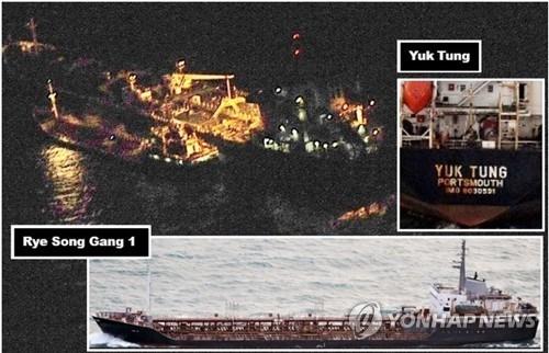 资料图片:朝鲜海上非法转运(韩联社)