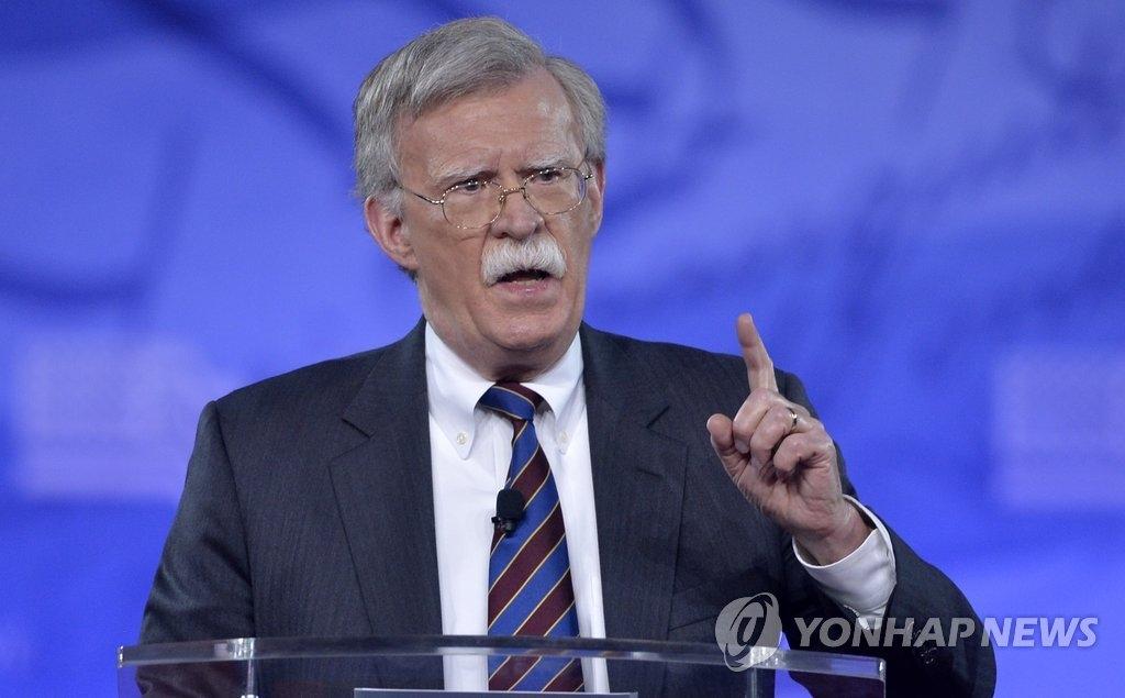 资料图片:美国前驻联合国大使约翰·博尔顿(韩联社)