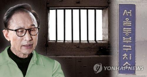 韩检方或4月初起诉前总统李明博 - 1