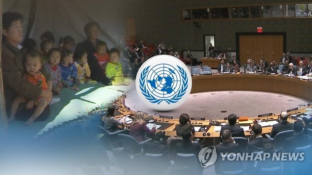 联合国人权理事会通过朝鲜人权决议 - 1