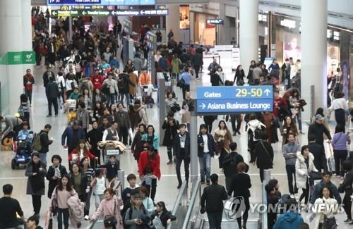 资料图片:仁川机场(韩联社)