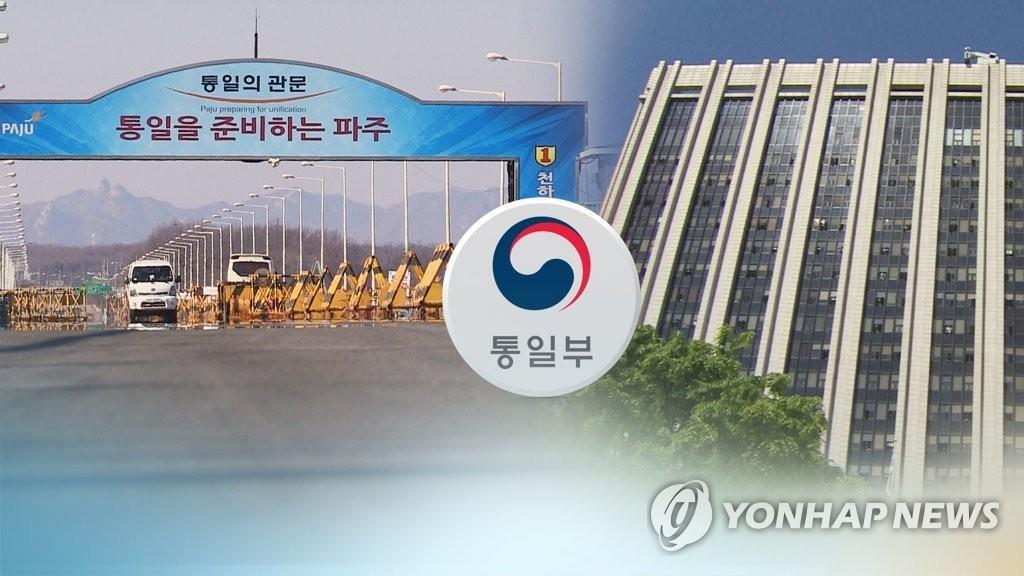 韩朝民间交流停摆为首脑会谈让路 - 1