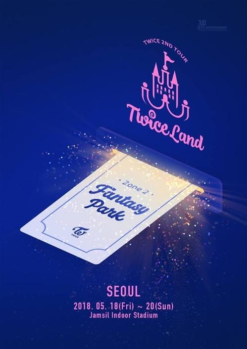 TWCIE演唱会海报 (韩联社/JYP娱乐提供)