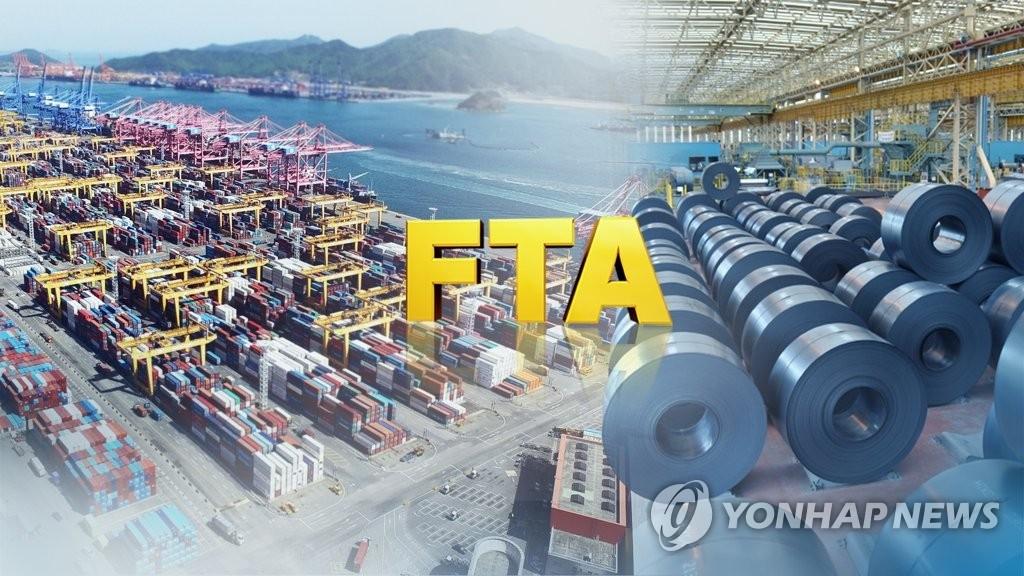 韩青瓦台欢迎美国豁免重课韩产钢铁 - 1