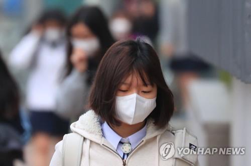 韩民众请愿要求政府吁中方采取治霾措施 - 1