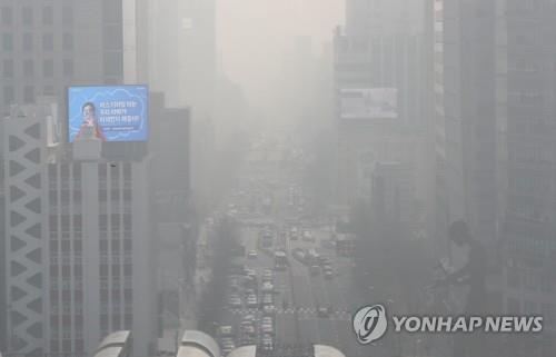 图为首尔笼罩在雾霾之中。(韩联社)