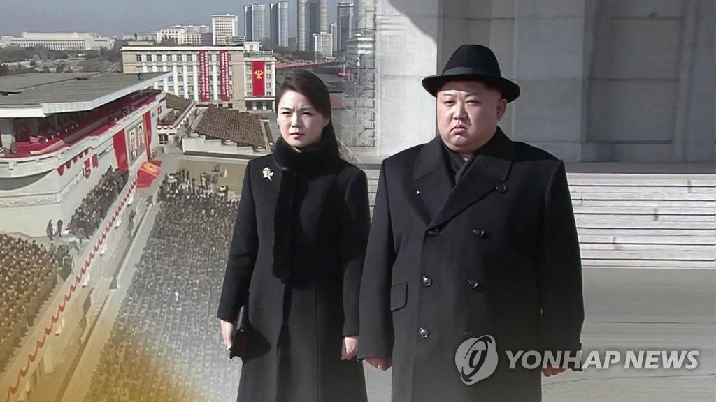 详讯:韩政府证实金正恩结束访华回到朝鲜 - 1