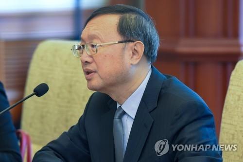 资料图片:中共中央政治局委员杨洁篪(韩联社/欧新社)