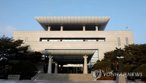 资料图片:和平之家(韩联社)