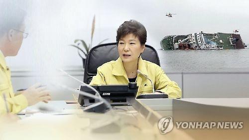 韩检方认定朴槿惠总统府篡改沉船事故报告时间 - 1