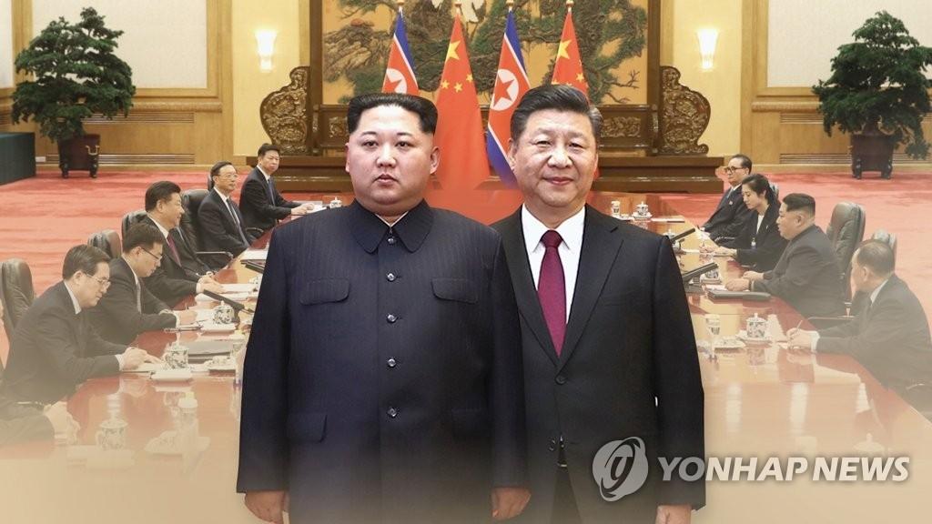 图为朝鲜劳动党委员长金正恩(左)和中国国家主席习近平。(韩联社)