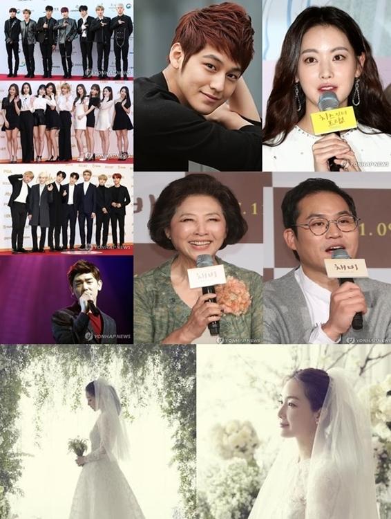 一周韩娱:MONSTA X和TWICE推迷你辑 崔智友结婚 - 1