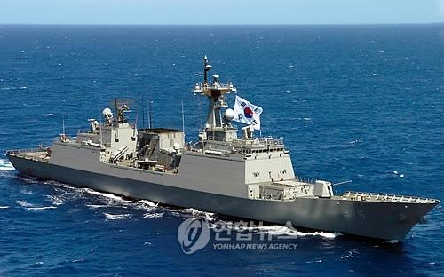 """资料图片:""""文武大王""""舰(韩联社)"""