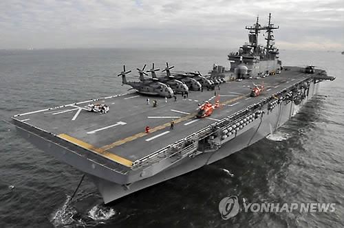 """资料图片:美军""""黄蜂""""号两栖攻击舰(韩联社)"""
