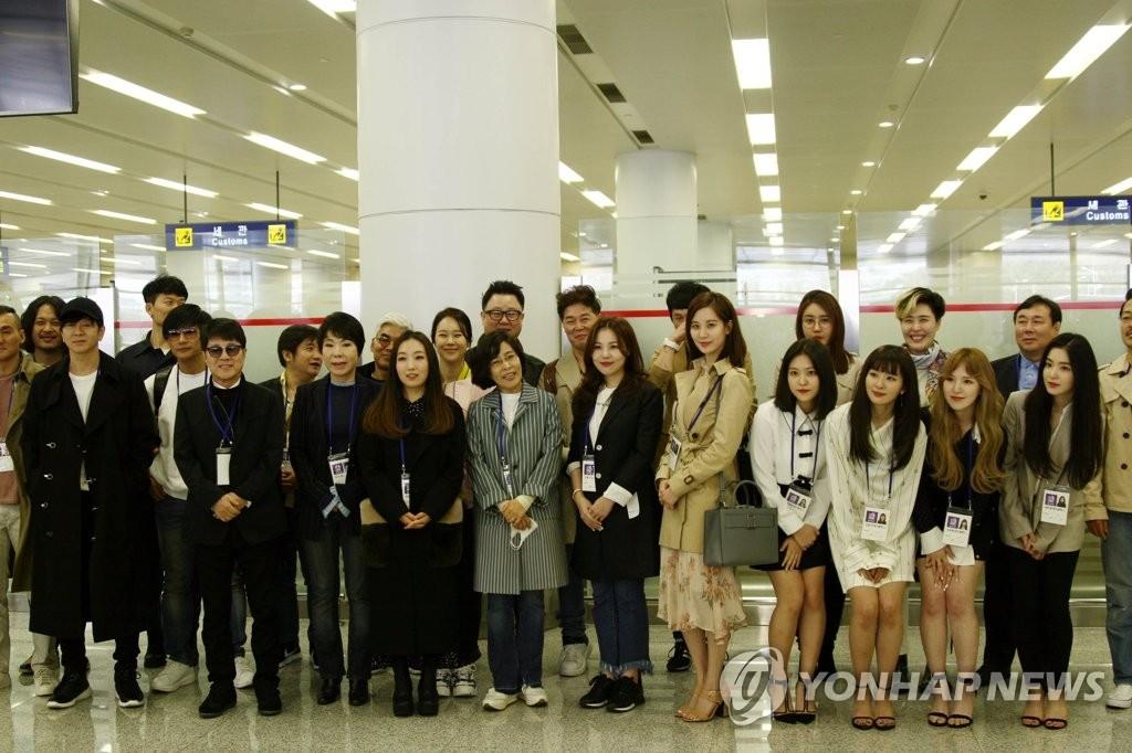 韩国艺术团平壤首场演出推迟2小时