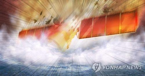 天宫一号坠于南太 韩科技部解除预警 - 1
