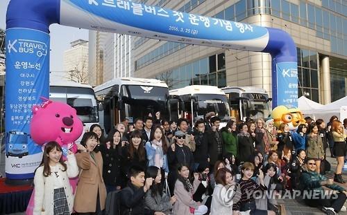 外国人专用K-旅游巴士首尔庆北路线启运 - 1