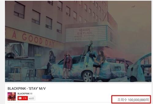 《STAY》MV播放量破亿的YouTube截图(韩联社/YG娱乐提供)