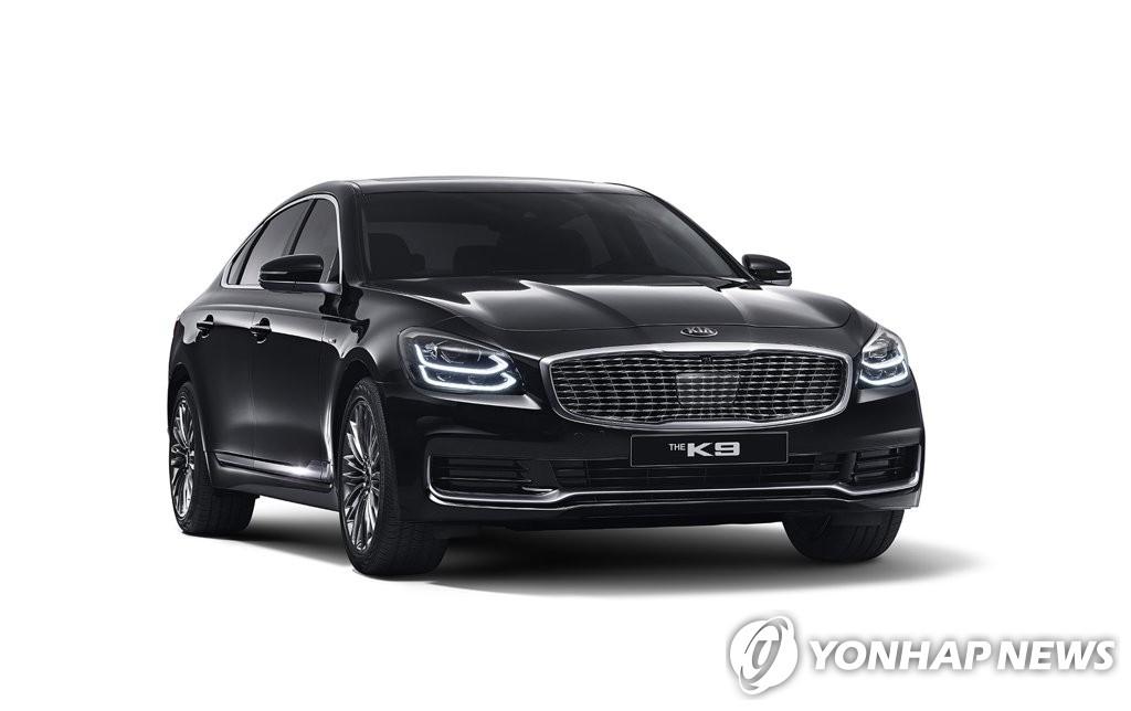 起亚汽车全新K9外观(韩联社)