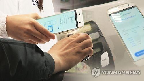 韩国移动支付市场快速增长 - 1