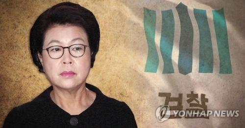 图为韩国前总统李明博夫人金润玉。(韩联社)