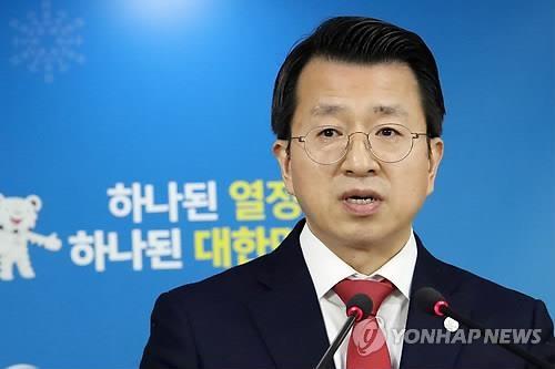 资料图片:韩国统一部发言人白泰铉(韩联社)