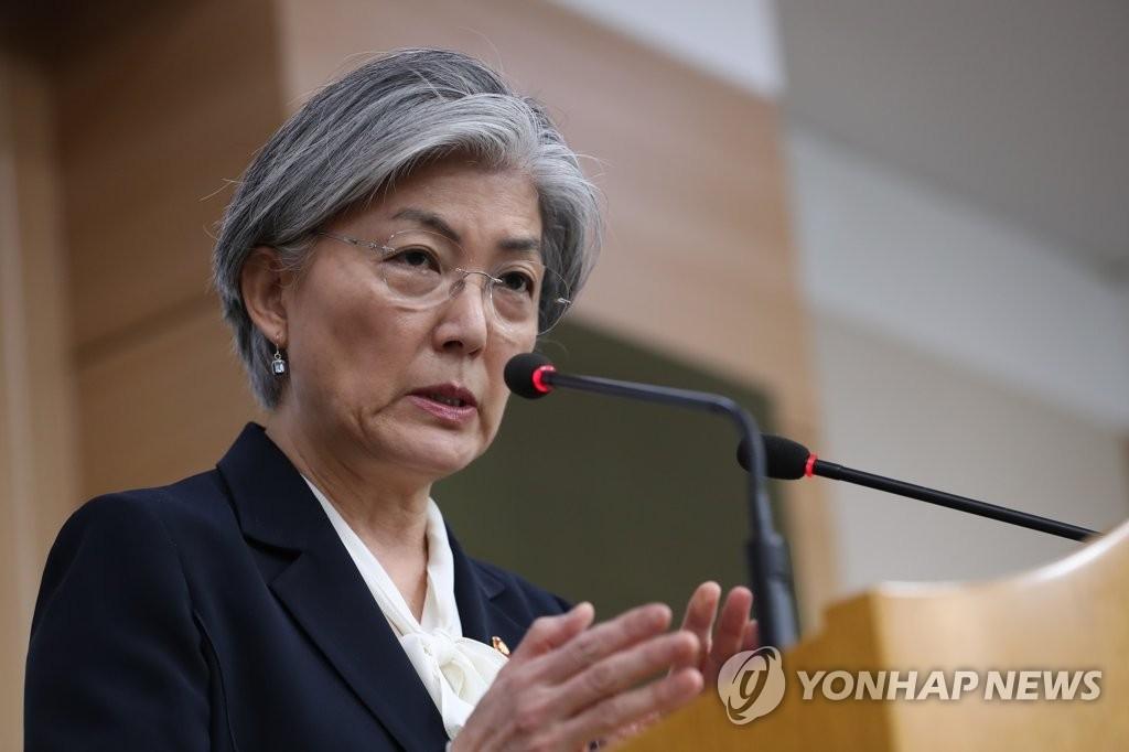 韩外长:将全面灵活对话不为韩朝首脑会谈议题设限