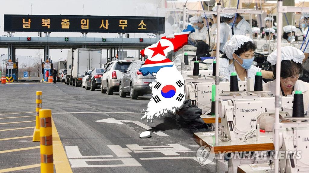 韩青瓦台:经济合作非韩朝首脑会谈主议题 - 1