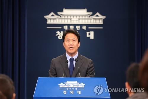4月4日上午,在青瓦台春秋馆,韩国总统秘书室室长任钟皙就修宪难题表态。(韩联社)