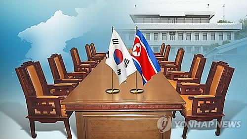 韩朝开会商讨文金会礼宾警卫安排 - 1