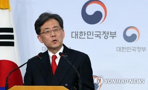 资料图片:韩国产业通商资源部通商交涉本部长金铉宗 (韩联社)