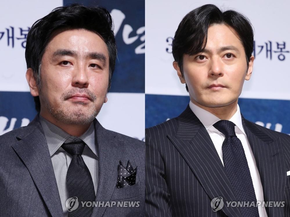 演员柳承龙(左)和张东健(韩联社)