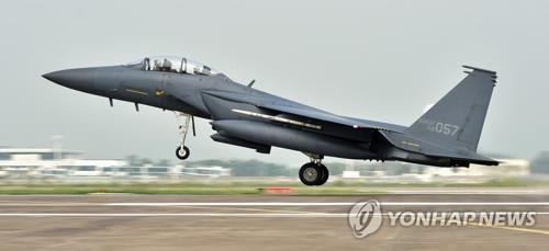 韩军:在庆北坠毁的F-15K战机2名飞行员或遇难