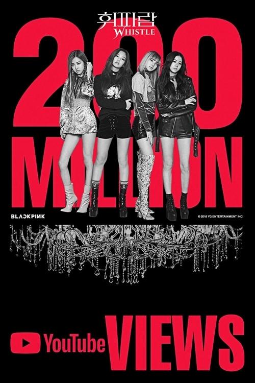 女团BLACKPINK《口哨》MV破2亿次纪念海报(官方脸谱)