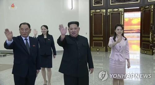 """韩政府统一用""""李雪主女士""""称呼金正恩夫人"""