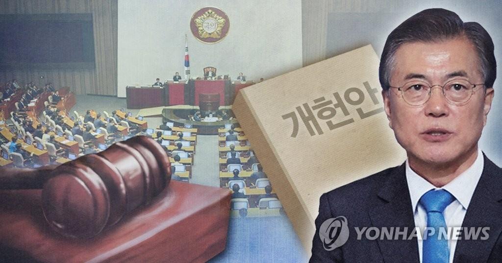韩青瓦台:或分两步走修宪 总统四年连任制暂推后 - 1