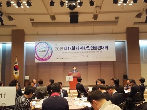 世界韩人新闻工作者协会共同会长全庸彰在第17届世界韩人新闻工作者大会上致开幕辞。(韩联社)